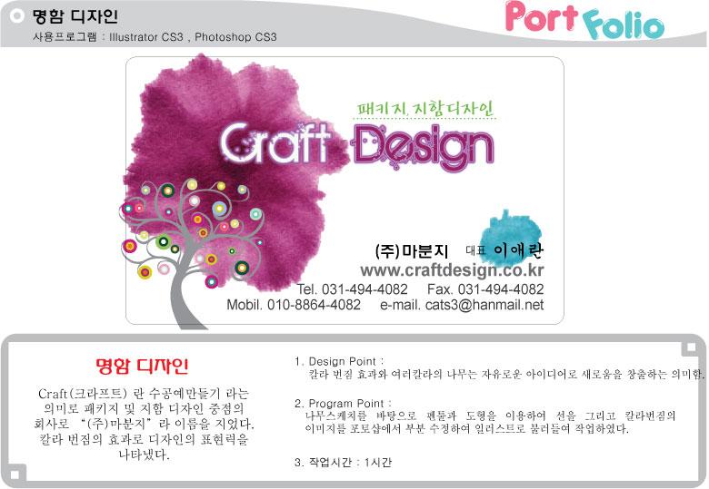 craft.jpg-^|^-1c5efb17-c097-4f72-916f-514bad3d9164.jpg-^|^-192688
