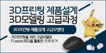 KakaoTalk_20200520_183133013.png